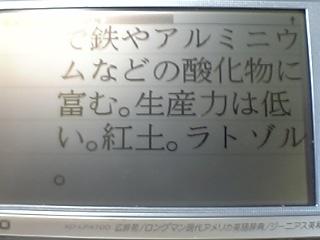 06-11-18_22-42.jpg