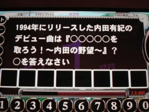 TENCA(オリコン初登場1位を記録しました)