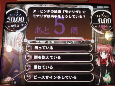 3(重ねている)