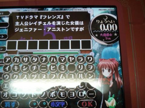 DSC00799.jpg
