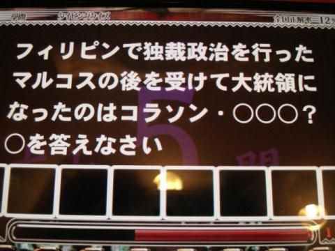 A) アキノ