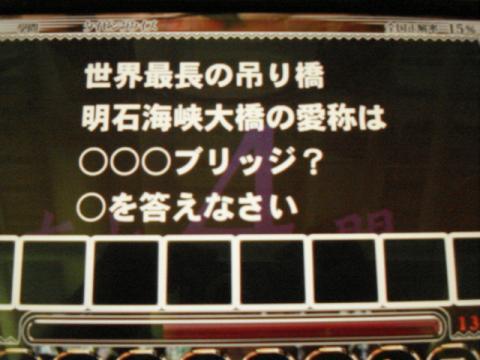 A) パール