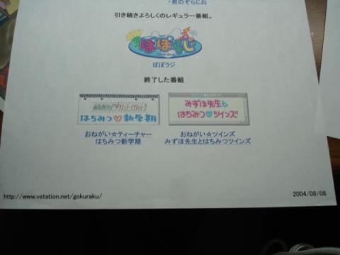 DSC01561.jpg