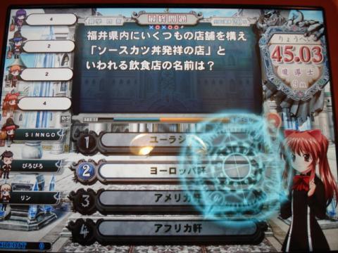 DSC01736.jpg