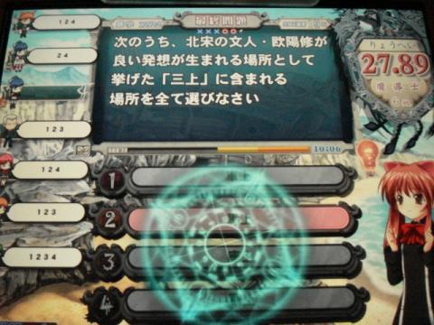 DSC01796-0.jpg