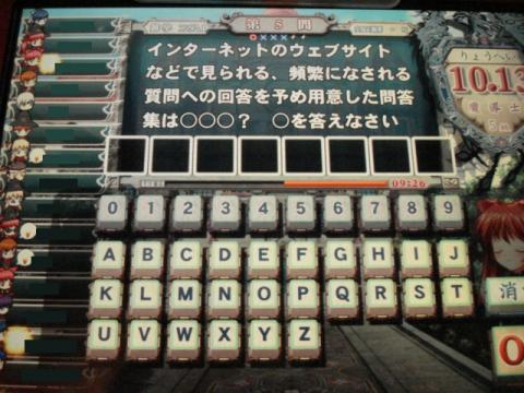 DSC01802-0.jpg