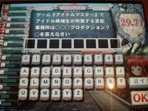 DSC01803-0.jpg