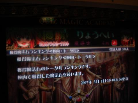 DSC01824.jpg