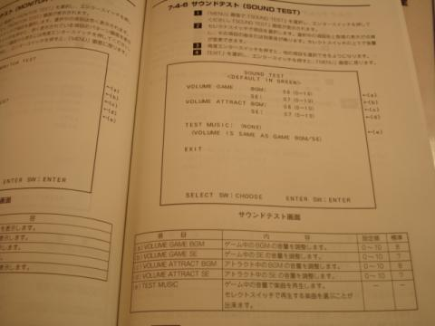 DSC01829.jpg
