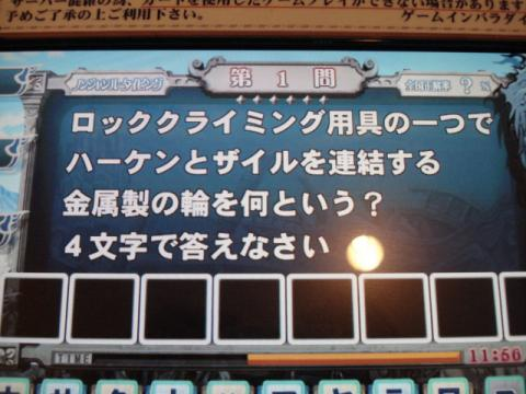 DSC01889.jpg