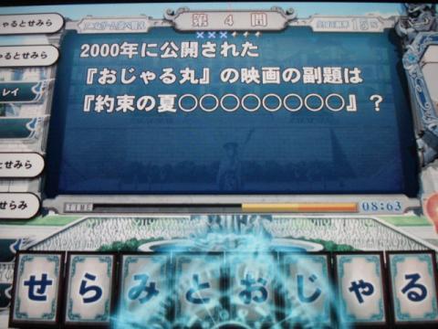 DSC01946.jpg