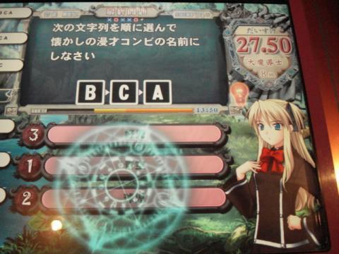 DSC03248.jpg