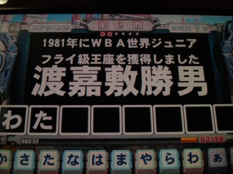 DSC03683.jpg