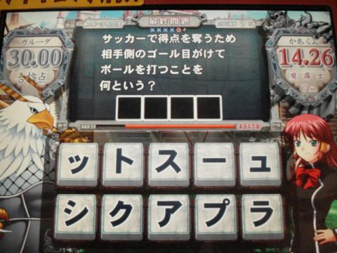 DSC03709.jpg