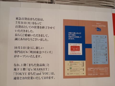 DSC03719.jpg