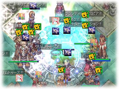 L1攻防(防衛側:聖R同盟)