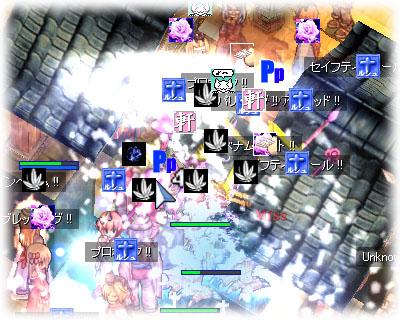 C3エンペリウム付近(防衛側:壟呪巫慧髏+-Eternai Moment-)