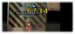 セージソロ@生体1F(vsソードマンDOP)