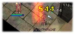セージソロ@生体1F(vsマーチャントDOP)