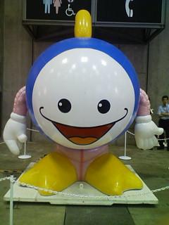 20070725130416