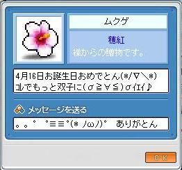 20060416222453.jpg