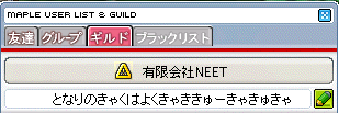 20060527153613.png