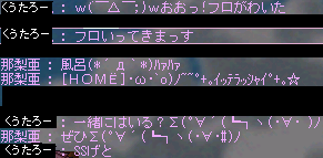 20060810180954.png