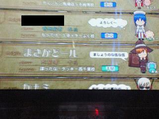10/22 めるきおーるさん