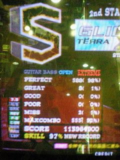 グライド 97