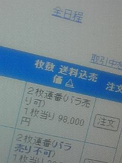 20071027180536
