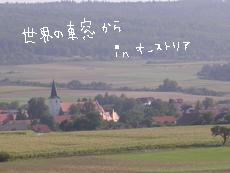 20070826220354.jpg