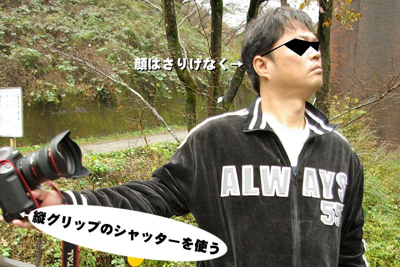 2_20071113112008.jpg