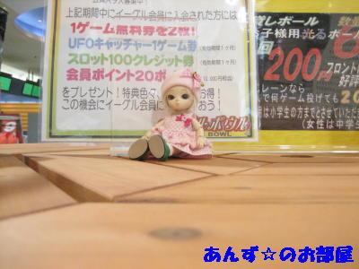 IMG_5023 (2)