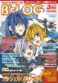 cover_0703