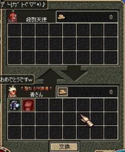20070326170016.jpg
