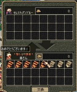 20070326170158.jpg