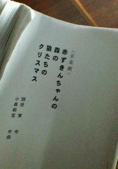 チケット:大人1000円 子供:500円也