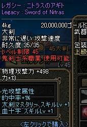 20070415003146.jpg
