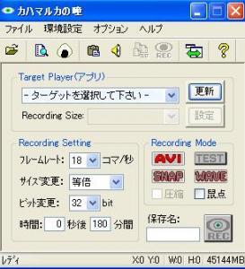 20070522140040.jpg