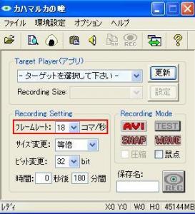 20070522141006.jpg