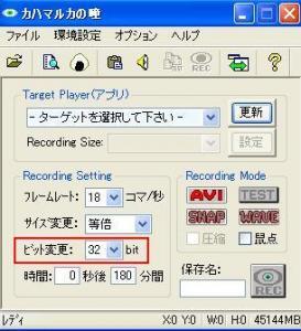 20070522145044.jpg