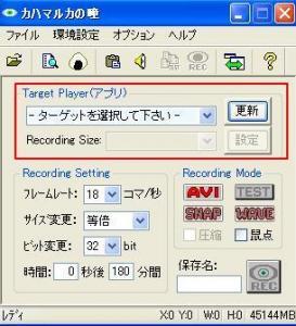 20070522153115.jpg
