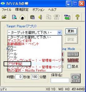 20070522154544.jpg