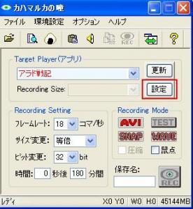 20070522155708.jpg