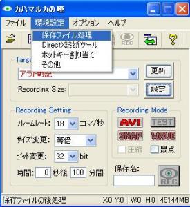 20070522163300.jpg