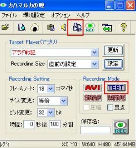 20070522165443.jpg