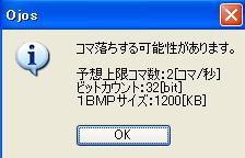 20070522180654.jpg