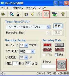 20070522181116.jpg