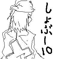 20070915014612.jpg