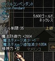 370.jpg